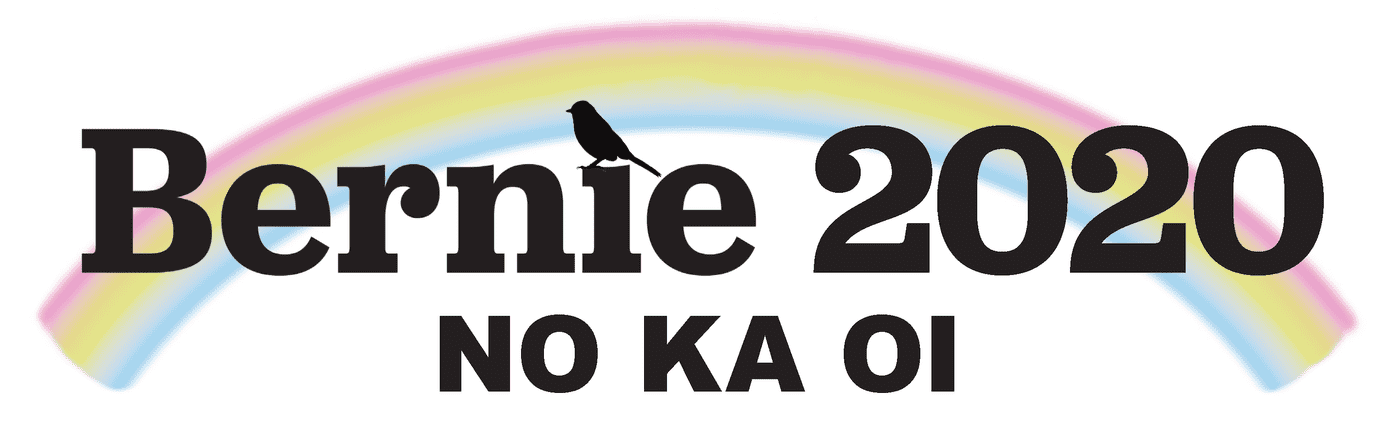 Rainbow '2020' bumper sticker